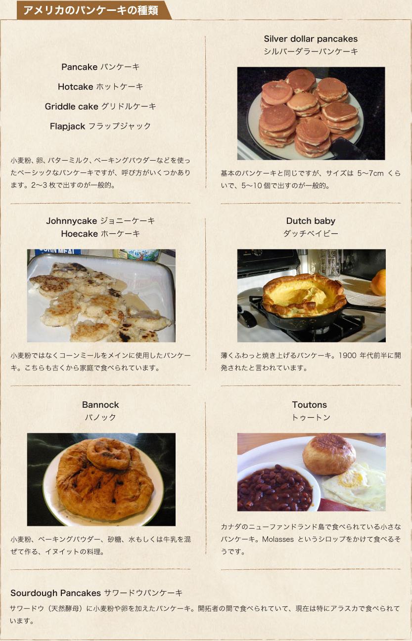 blog_201512_3
