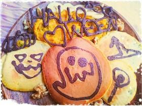 かぼちゃのおばけパンケーキ